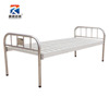 Cheap Good Plain Hospital Bed With