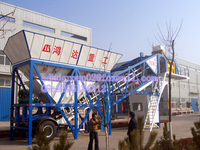 China famous brands with good quality YHZS40 concrete mixing plant mobile concrete plant