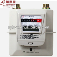 Explosion Proof AMR Smart IC Card Prepaid Steel Case Gas Meter G2.5