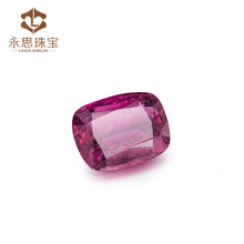Price For Natural 10.1ct Cushion Cut 16x12mm Pink Natural Tourmaline Loose Stone Wholesale Natural Stone Top Quality For Sale