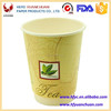 12oz disposable double wall heat insulation paper cup for cafe