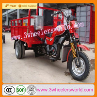 China manufacturer supplier high quality low price 200cc motorized motor scooter trike