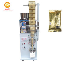 Automatic small particle packing machine open mouth bag packaging