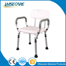 Home Care Aluminum Plastic Shower chair Medical Bath chair for Disabled Elderly