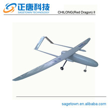 CHILONG(Red Dragon) II 4hrs endurance fixed wing High strength rc drone with camera professional gps systems