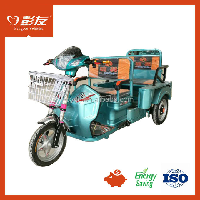 portable electric vehicle 3 wheel electric tricycle for sale for elder and disabled