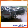 /product-detail/yx-160-motor-160cc-engine-scl-2013011277-60054329384.html