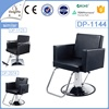 black color hair salon equipment styling chairs for barber shop