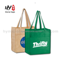 80gsm lightweight large capacity non woven shopping bag
