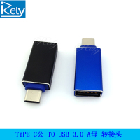 High quality Type C TO USB 3.0 A female connector for Reliable manufacturers