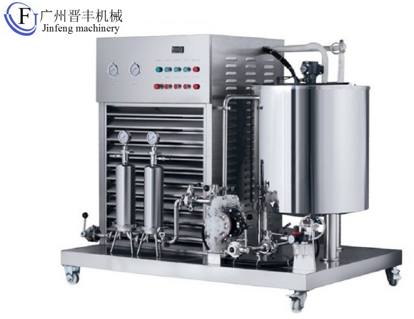 100-500L perfume making machine with filter