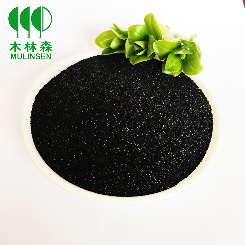 best price granular coconut shell coconut shell powder activated carbon