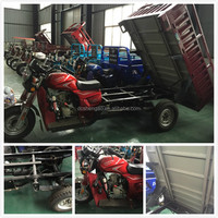 3 Wheel 4 Stroke Trike Motorcycle Water Cooled Three 3 Wheels tricycle