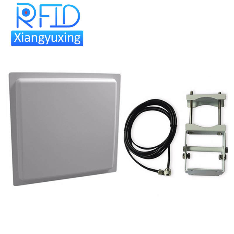 rfid Integrated Reader (7)