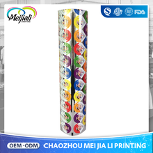 professional factory aluminum foil printed laminate sealing roll film for PET, PVC, PP, PS PAPER cup