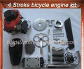 4 stroke motor para bicicleta kit/ gas moped/bike motor kit 49cc