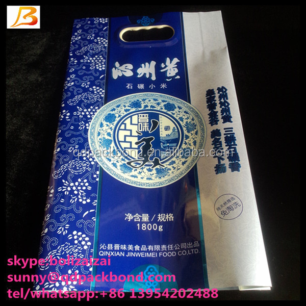 Factory Price 5kg Rice Bag Handle/ Plastic Bag For Rice With Handle