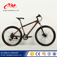 26 inch adult mountain bicycle/new model mountain bike/MTB for adult