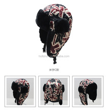 New United Kingdom Flag Printed Women Men Winter Hat And Caps With Earflap