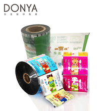Food packaging plastic film roll for package