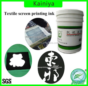 KAINIYA High Elastic Textile Rubber Ink for Screen Printing