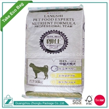 Bopp film laminated pp woven pet food bags for 25 kg pet food
