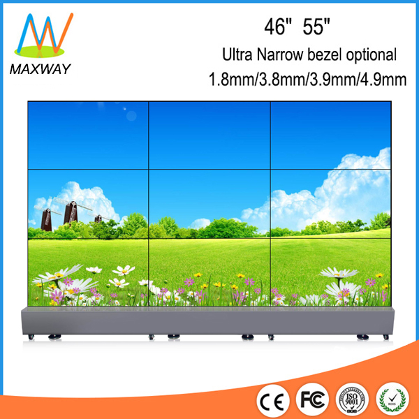 Maxway 55 Inch High Quality 2x2 Video Wall Processor With Multiviewer Tv Wall