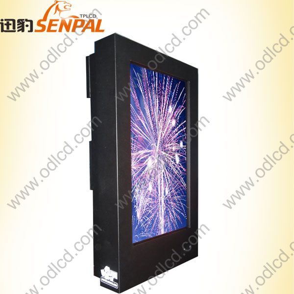 Sun readable high brightness weatherproof lcd screen advertising Outdoor LCD Panel