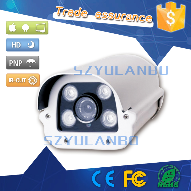 hot selling outdoor infrared xiongmai ip camera