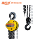 Chain Sling Type and New Condition lever crane chain block