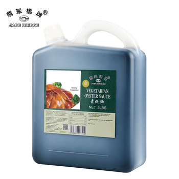High Quality Premium Vegetarian Oyster Sauce for Restaurant 5LBS