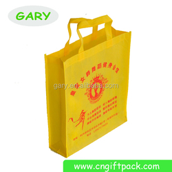 Best Quality Non Woven Bag Yellow colour Handle Shopping Bag