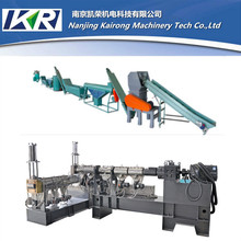 Small pet polythene bottle plastic recycling machine washing line including crusher for sale