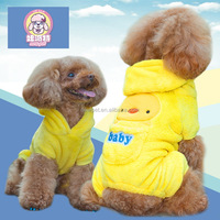 Custom wholesale new coming dog apparel dog clothes winter big dog clothes