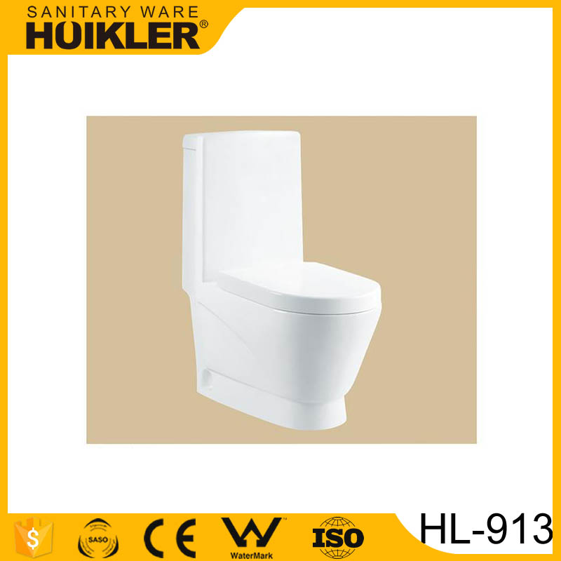 HL-913 new products Floor Mounted Installation Type and One Piece Structure bathroom S trap one piece toilet with bidet function