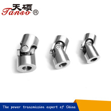 single Universal coupling/universal joint/cross joint