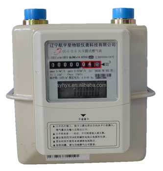 Temperature Compensation IC Card Prepayment Steel Case Gas Meter