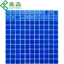 MS080 Cheap price swimming pool tiles blue glass mosaic manufacturer