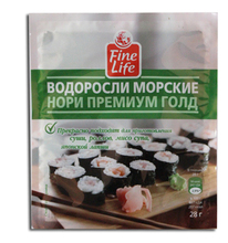 osushi for japanese seaweed sushi nori green roasted seaweed