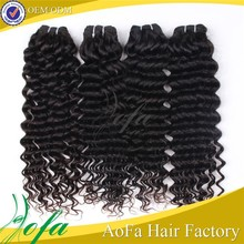 Free shipping grade 6a unprocessed virgin brazilian jerry curl hair weave