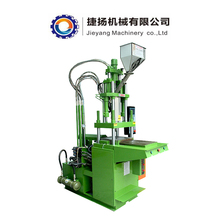 Small Plastic Products Making 120T Single Slide Board Vertical Plastic Injection Moulding Machine
