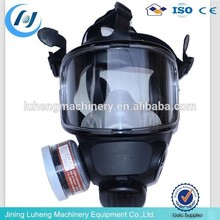 full face gas mask with single filter/chemical military gas mask/anti fog gas mask
