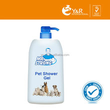 Hot pet puppy shower gel with natural ingredients