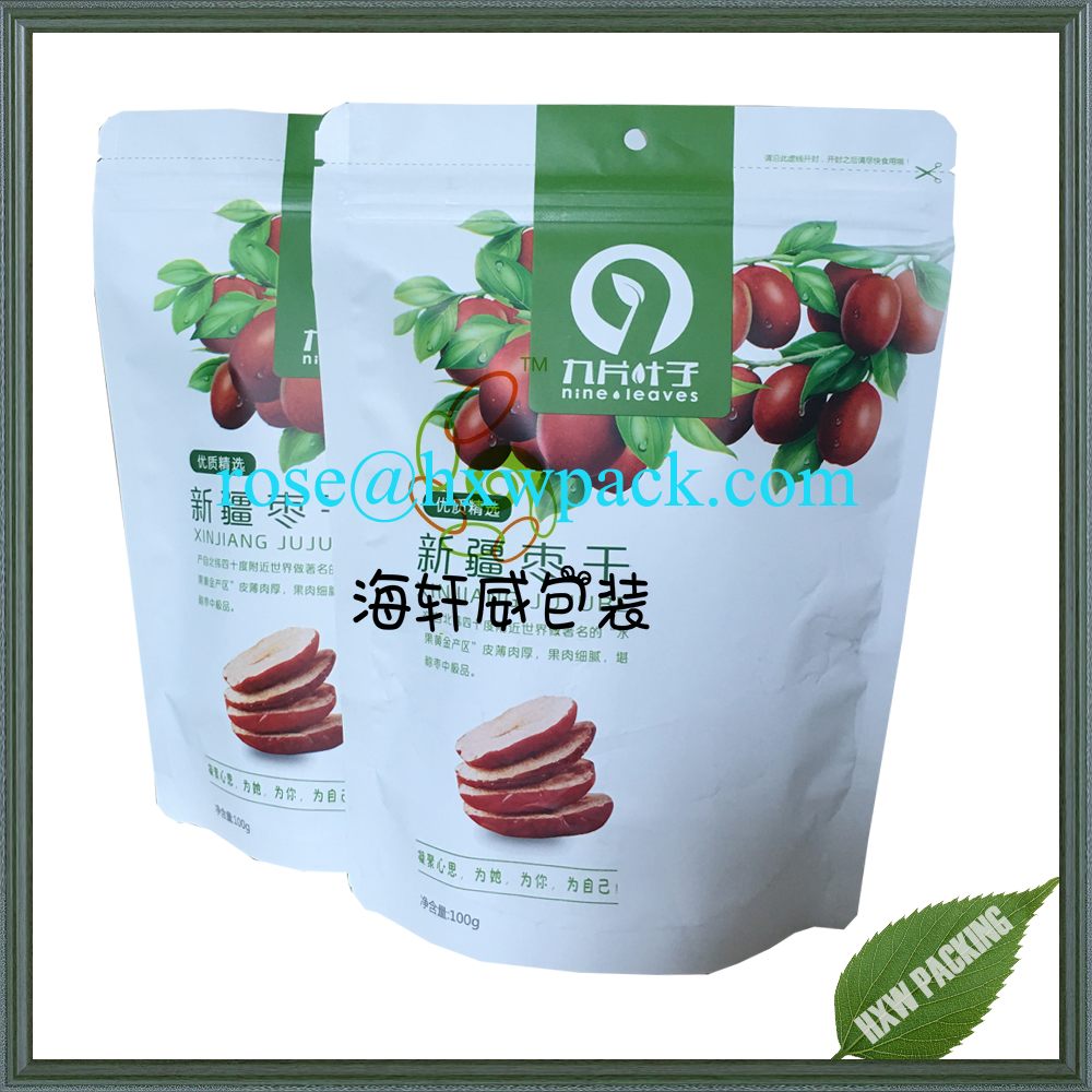 2016 new arrival standup matte printing FDA approved food plastic pouch with air tight ziplock for dried fruit packing