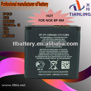 Long Life Double Power Bp-6m Battery For Mobile Phone Nokia 6280