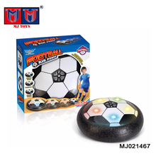 eco-friendly sport toy suspension air football hover ball with led lightings