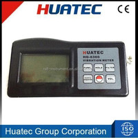 vibration measurement equipment HG6360