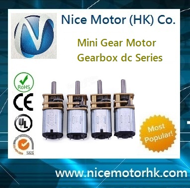 China Made mini geard dc motor of CE and ISO9001 standard