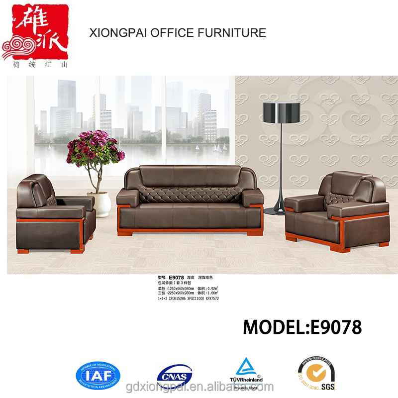 Government Projects genuine leather office set sofa E9078