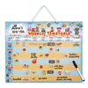 E1014 2014 hot brand new for kids baby and child creative magnetic learning educational weekly timetable planning toys